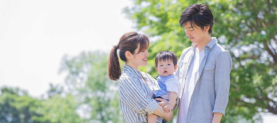 育児休業給付金の申請方法