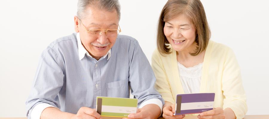 解約返戻金と満期保険金