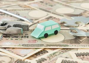 車両保険などにある「免責金額」って?